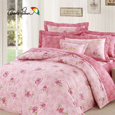 Arnold Palmer 玫瑰濃情 床罩 雙人七件組 精梳棉 台灣製 伊尚厚生活美學