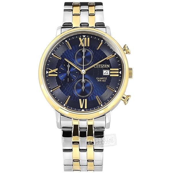 CITIZEN 星辰表 / AN3616-75L / 三眼計時 放射狀錶盤 礦石強化玻璃 日本機芯 不鏽鋼手錶 藍x鍍金 41mm