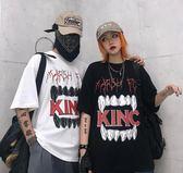 韓版T恤韓國復古暗黑系閃電字母印花寬鬆短袖T恤男女款 晴天時尚館