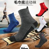 3雙裝春夏吸汗透氣毛巾底運動襪中筒籃球運動襪子男