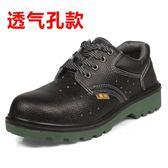 勞保鞋鋼包頭男女牛皮聚氨酯PU綠底安全防護輕便宜耐磨鞋子      易家樂