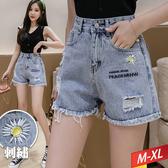 小雛菊刺繡牛仔短褲 M~XL【923594W】【現+預】-流行前線-