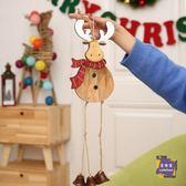 聖誕節佈置 復古木質麋鹿門掛創意風鈴掛件商場酒店家庭公司聖誕節裝飾品禮品 4色