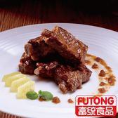 【富統食品】蔥燒子排500g