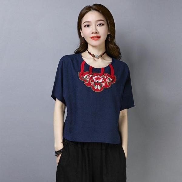 2020春夏新款民族風女裝貼布繡花手工盤扣蝙蝠袖棉麻短袖T恤上衣 萬聖節鉅惠