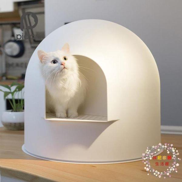 貓砂盆pidan雪屋貓砂盆 單層半封閉式大號貓廁所 隔臭防帶出貓便盆 XW全館免運
