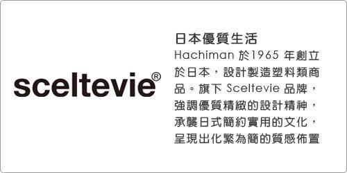 《Sceltevie》抗菌牙刷架(白)