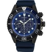【送輕量背包】SEIKO精工 PROSPEX 愛海洋太陽能計時手錶-藍/43mm V175-0AD0C(SSC701P1)