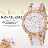 【人文行旅】Michael Kors | MK5774 美式奢華休閒腕錶