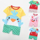 連身衣 兔裝 爬服 國王企鵝 肩扣設計 童裝短袖連身衣 四款 寶貝童衣