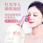 美容儀導入儀器家用臉部按摩清洗臉儀清潔面部美容儀嫩膚