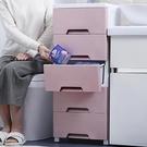 收納櫃 寬粉色塑料抽屜式夾縫柜子浴室儲物柜子衛生間收納柜TW【快速出貨八折搶購】