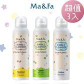 Ma&Fa 韓國熱銷魔法沐浴泡超值3瓶組(青甜蘋果+棉花寶寶+陽光杏果)