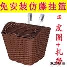 自行車籃子電動車前車筐折疊車簍單車仿藤編塑料帶蓋掛籃配件防水