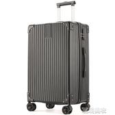 行李箱女網紅ins潮小型20拉桿箱24寸學生旅行密碼皮箱子26男韓版YYP 琉璃美衣