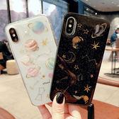 星空透明iPhone x手機殼6s硅膠包邊七蘋果7plus新款八少女8p防摔