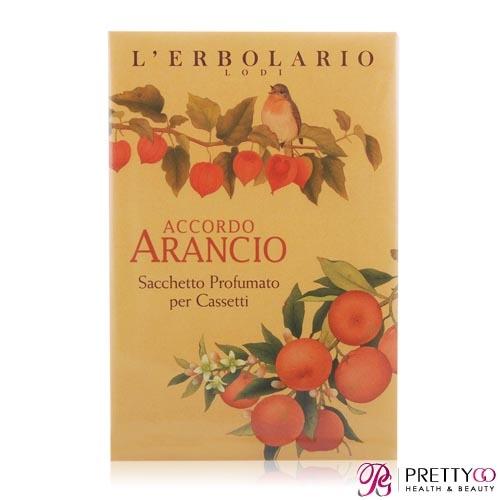 L'ERBOLARIO 蕾莉歐 橙香柑橘香氛芳香包(抽屜用)【美麗購】