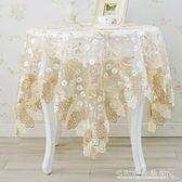 圓桌布玻璃紗桌布布藝茶幾布茶幾墊臺布餐桌墊蕾絲桌布水晶鞋坊