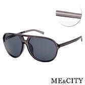 【南紡購物中心】【SUNS】ME&CITY 時尚飛行員太陽眼鏡 抗UV(ME 110002 C101)