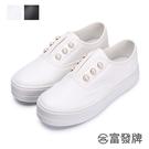 【富發牌】珍珠點綴厚底增高懶人鞋-黑/白 1BHC06