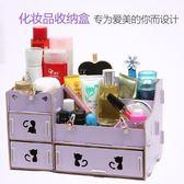 大號木質護膚化妝品整理桌面收納盒YX444『小美日記』