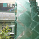 Dazo設計紗簾-湖光 寬140cm×高...