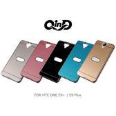 ☆愛思摩比☆ QIND 勤大 HTC ONE E9+/E9 Plus 金屬邊框+PC背蓋 保護邊框 背殼 保護殼