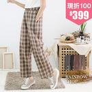 焦糖夾心餅乾格紋長褲-B-Rainbow【A017549】