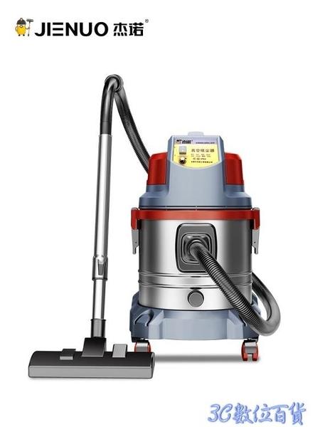 杰諾小型家用超靜音桶式大功率水過濾桶式強力吸塵器裝修粉塵專用 MKS快速出貨