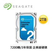 Seagate 希捷 NEMO 2T 7200轉 3.5吋 企業級 硬碟 ST2000NM0008