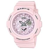 【CASIO】BABY-G  立體鉚釘設計粉嫩春天休閒錶-粉紅(BGA-190BE-4A)