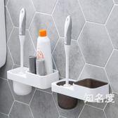 馬桶刷 免打孔黏貼置物架廁所馬桶刷架子浴室壁掛洗漱架牆壁收納架T 色