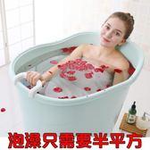 泡澡桶-家用成人洗澡桶兒童泡澡桶全身浴桶嬰兒游泳塑料省水浴盆折疊浴缸 英雄聯盟