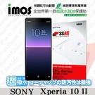 【現貨】SONY Xperia 10 II iMOS 3SAS 防潑水 防指紋 疏油疏水 螢幕保護貼 手機 保護貼