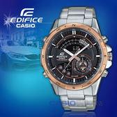 CASIO 卡西歐 手錶專賣店 國隆 EDIFICE ERA-200DB-1A9 賽車雙顯男錶 不鏽鋼錶帶 黑X玫瑰金 ERA-200DB