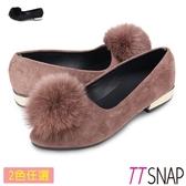 娃娃鞋-TTSNAP 溫暖大毛球絨面平底低跟鞋 黑/卡其