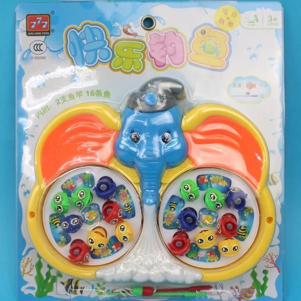 磁鐵電動釣魚組 0213 大象造型 釣魚遊戲(附電池)/一個入{促199} 電動旋轉釣魚盤~田0213
