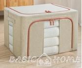 收納箱棉麻衣服收納箱布藝衣物整理箱大號折疊衣櫃收納盒儲物箱搬家神器  LX HOME 新品
