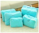 ◄ 生活家精品 ►【N001】旅行五件組 旅行收納袋 行李箱壓縮袋旅行箱 包中包旅用收納袋 收納