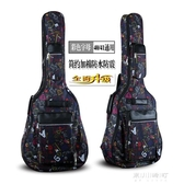 吉他包-吉他包41寸雙肩加厚木吉他背包40寸民謠木吉他琴包防水 YYS