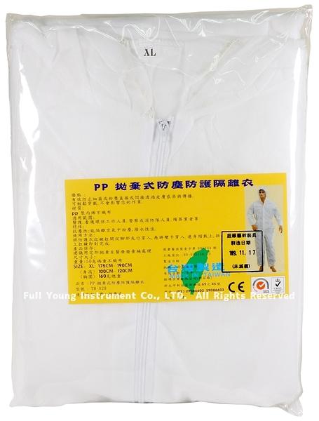 【醫康生活家】銓順 PP拋棄式防護防塵(隔離)衣 XL 白