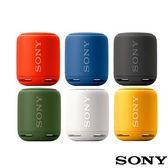SONY SRS-XB10  重低音 防水 藍芽喇叭 免持通話電池續航力長達16 小時【台灣索尼公司貨】