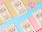 防溢乳墊小白熊防溢乳墊一次性便攜裝奶貼防漏溢乳墊8片*5包09639 雙12