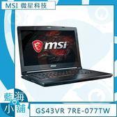 MSI 微星GS43VR 7RE-077TW 14吋 筆記型電腦