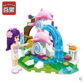 啟蒙女孩拼裝積木玩具公主屋模型6-8歲10兒童益智玩具禮物  露露日記