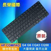HP 全新 繁體中文 鍵盤  COMPAQ CQ58 CQ58-100 200 300 102TU 203TU 435 436 CQ57