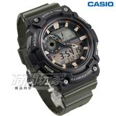 CASIO卡西歐 AEQ-200W-3A 世界地圖時間設計雙顯運動錶 男錶 防水 墨綠色X黑 AEQ-200W-3AVDF