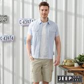 【JEEP】雙口袋休閒短袖襯衫-淺藍