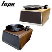 [HYM]Seed 黑膠智慧音響-胡桃木/白橡木