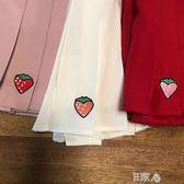 草莓刺繡高腰百褶裙少女 E家人